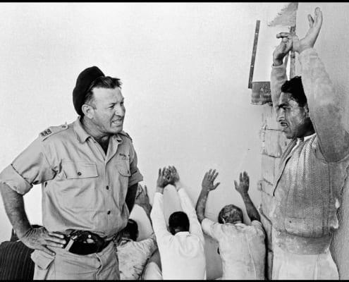 Γάζα, 1956