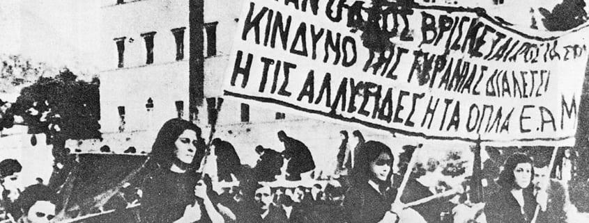 Ιστορία του ΚΚΕ