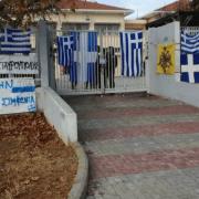 Εθνικιστικές καταλήψεις