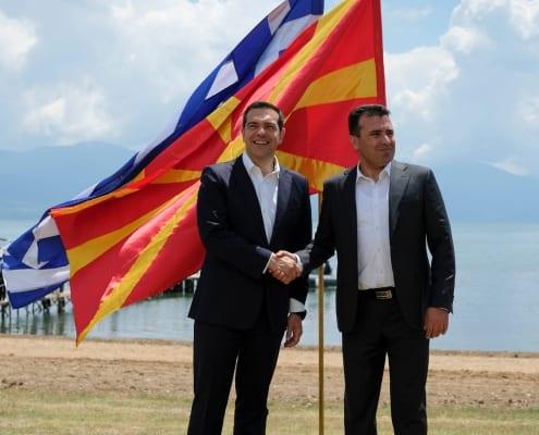 Διεθνιστικό ΟΧΙ στη συμφωνία των Πρεσπών