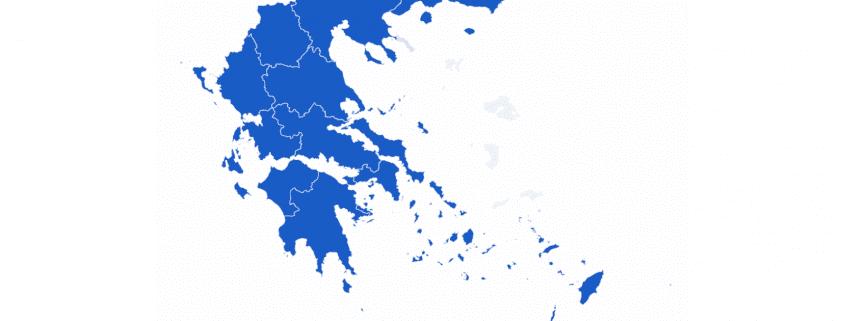 Όλη η Ελλάδα έγινε μπλε. Ποιοι φταίνε;